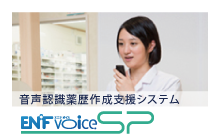 ENIFvoice SP